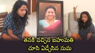 Anchor Suma Emotional About Cash Show & shared Her Experience - RAJSHRITELUGU