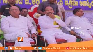 BJP Govt Dilution SC ST Atrocities With Act RSS Pressure | Jawahar Naidu | iNews - INEWS