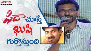 Fidaa Movie Remainds Pawan Kalyan's Kushi Says Shekhar Kammula @ Fidaa Audio Launch - ADITYAMUSIC