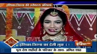 रूप सीरियल में शादी से पहले जिग्ना का दूल्हा गायब - INDIATV