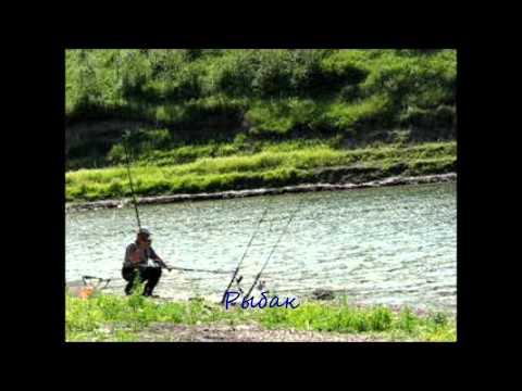 рыбалка на красноярском море на ютубе