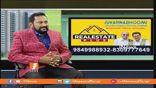 Suvarnabhoomi Vice President Bhaskar Goud Tips For Buying Land  Realestate Plus | iNews - INEWS