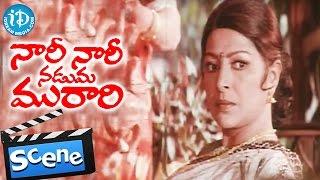 Nari Nari Naduma Murari Movie Scenes - Shobana And Nirosha Fooling Sharada - IDREAMMOVIES