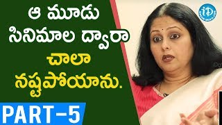 Actress Jayasudha Exclusive Interview - Part #5 || Koffee With Yamuna Kishore - IDREAMMOVIES