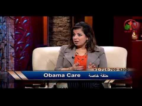 أوباما كير - الكرمة مباشر