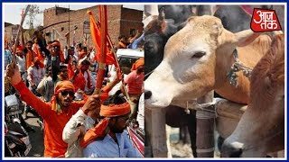 अब नहीं चलेगा गोरक्षा पर गुंडागर्दी! - AAJTAKTV