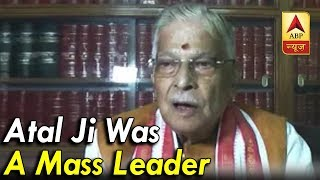 Murli Manohar Joshi: Atal Ji was a mass leader, his death is a personal loss for me - ABPNEWSTV