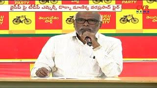 TDP MLC Dokka Manikya Vara Prasada Rao Slams YS Jagan | CVR News - CVRNEWSOFFICIAL
