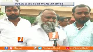 KCR Has Not Right To Criticize Rahul Gandhi and Congress | Jagga Reddy Face To Face | iNews - INEWS