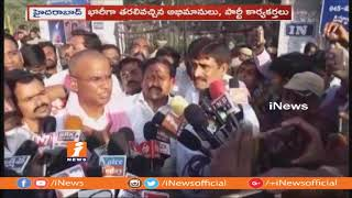 TRS Candidate KP Vivekanand Files Nomination From Quthbullapur | iNews - INEWS