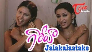 Goa Movie Songs | Jalakalaatake Video Song | Jyothika Solanki, Karishma Mehta - TELUGUONE