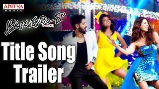 Latest Title Song Trailer || Aatadukundam Raa Movie || Sushanth, Sonam Bajwa || Anup Rubens - ADITYAMUSIC