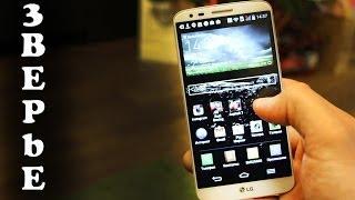 LG G2 - Обзор