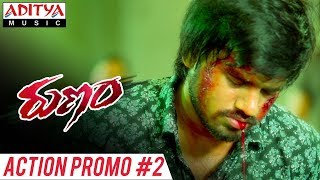 Runam Action Promo#2   | Runam Movie  | Gopi Krishna | Mahendar | Shilpa | Priyanka - ADITYAMUSIC