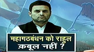 Will Congress victory in three states ensure Rahul Gandhi's leadership for UPA? - ZEENEWS