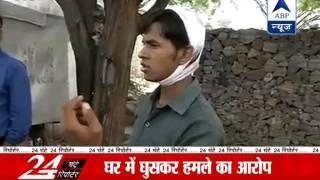Manipuri couple attacked in Gurgaon - ABPNEWSTV