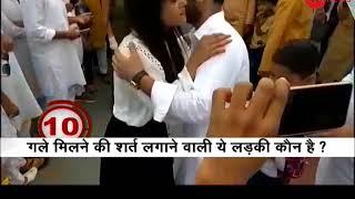 Teen girl gives hugs to boys in public with elan for Eid Milan, video goes viral - ZEENEWS