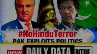 2007 Samjhauta Express Bombings: Pakistan Ploy On Hindu Terror Busted — Explained - NEWSXLIVE