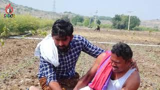 RAITHU BIDDA Latest Telugu Shortfilm || Directed By DhanuYadav || B.N.Sudhakar Reddy || Y.Kesava || - YOUTUBE