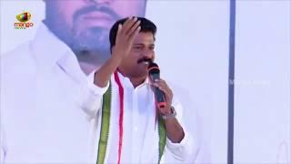 Revanth Reddy Speech in Condolence Meeting of Congress Leader Boddupalli Srinivas | Mango News - MANGONEWS