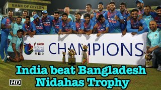 Nidahas Trophy| DK's epic last ball Six | India beat Bangladesh - IANSINDIA