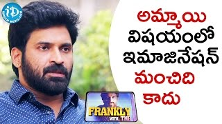 It's Wrong To Estimate Women - Subbaraju || Frankly With TNR || Talking Movies with iDream - IDREAMMOVIES
