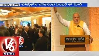 """Clean India formulae"" within 2019 -  PM Narendra Modi - V6NEWSTELUGU"