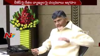 Chandrababu Naidu Serious || TDP Leaders Comments on BJP || NTV - NTVTELUGUHD