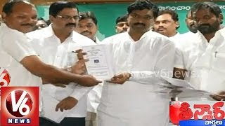 T government provided Health cards to the govt employees - Teenmaar News - V6NEWSTELUGU