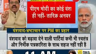 Priyanka Gandhi Vadra responds to PM Narendra Modi's blog post - ZEENEWS
