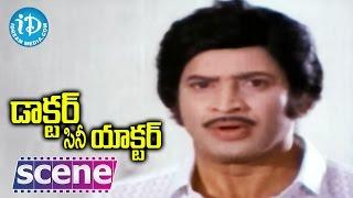 Doctor Cine Actor Movie Scenes - Jayasudha Commits Suicide || Krishna || Vijaya Nirmala - IDREAMMOVIES