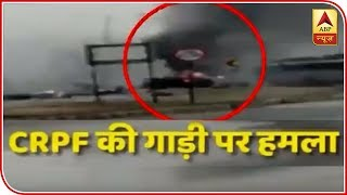 Pulwama: IED blast was remote controlled - ABPNEWSTV
