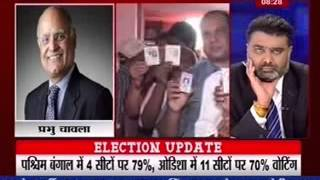 Tonight with Deepak Chaurasia: Every second voter wants change, What kind of changes? - ITVNEWSINDIA