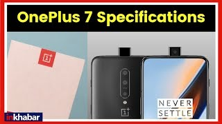 Oneplus 7 launch event 23rd April; Specifications, Features, Camera, Price in India - ITVNEWSINDIA