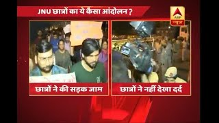 JNU students protest in controversy after a sick boy gets stuck in traffic on way to the h - ABPNEWSTV