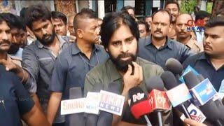 Pawan Kalyan Visits Thummapala Sugar Factory in Anakapalle   CVR News - CVRNEWSOFFICIAL