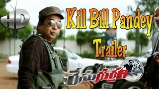 Race Gurram Kill Bill Pandey Exclusive Trailer - Allu Arjun, Shruti Haasan, Surender Reddy, Shaam - TELUGUFILMNAGAR