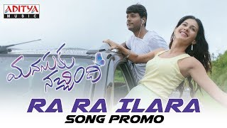 Ra Ra Elara Song Promo || Manasuku Nachindi Songs || Sundeep Kishan, Amyra Dastur - ADITYAMUSIC