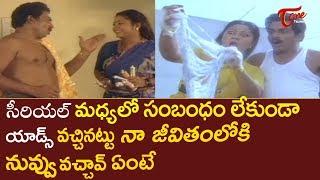Mallikarjunrao And Sri Lakshmi Best Comedy Scenes | Rajendra Prasad Comedy Videos | TeluguOne - TELUGUONE