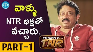 RGV On Frankly With TNR 150th Episode Part -1 || #LakshmisNTR - IDREAMMOVIES