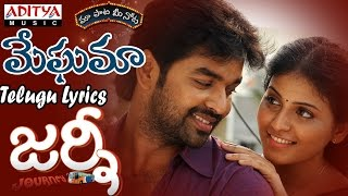 "Meghama Full Song With Telugu Lyrics ||""మా పాట మీ నోట""