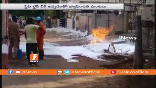 Gas Pipeline Leak In Kakinada | People's Fears | iNews - INEWS