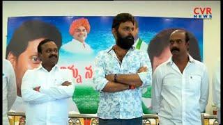 గుడివాడలో పెరుగుతున్న వర్గపోరు : TDP Politics Heat up in Gudivada | Andhra Pradesh | CVR News - CVRNEWSOFFICIAL