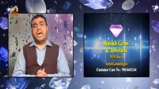 The Power of Gemstones - Zodiac Gem Stones - Part 7 - BHAKTI