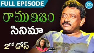 RGV About Cinema ( సినిమా ) - Full Episode | Ramuism 2nd Dose | #Ramuism | Telugu - IDREAMMOVIES