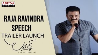 Raja Ravindra Speech @ Lover Trailer Launch || Raj Tarun, Riddhi Kumar - ADITYAMUSIC
