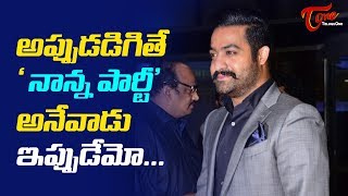 NTR Interesting Revelation About Wife And Son - TELUGUONE