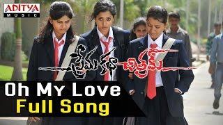 Oh My Love Full Song  ll Prema Katha Chithram Songs ll Sudheer Babu, Nanditha - ADITYAMUSIC
