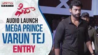 Mega Prince Varun Tej Entry At Fidaa Audio Launch    Varun Tej, Sai Pallavi    Sekhar Kammula - ADITYAMUSIC