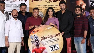 Subrahmanyapuram Movie Audio Launch Video | Sumanth | Eesha Rebba | TFPC - TFPC
